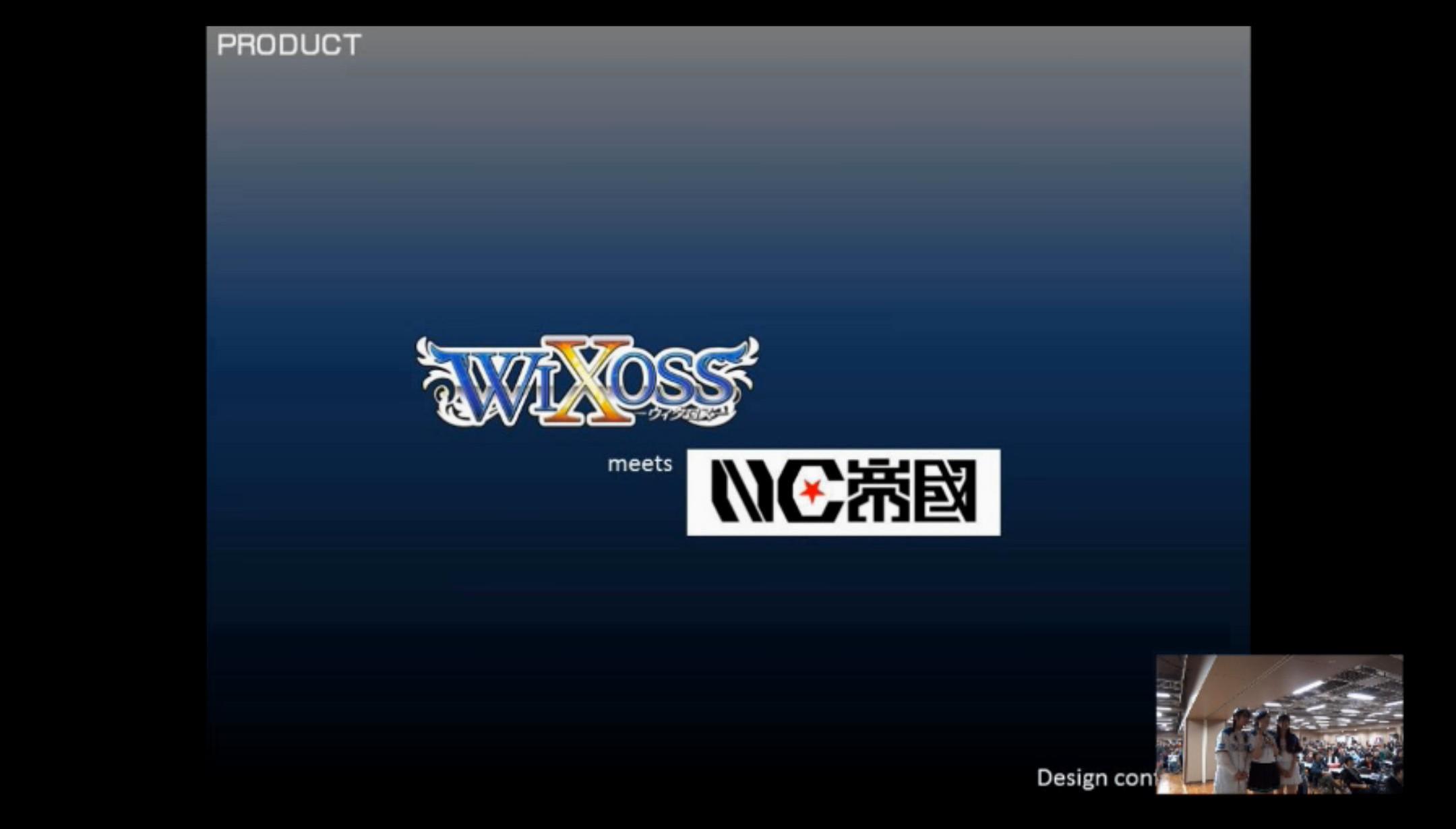 wixoss-live-170408-023.jpg