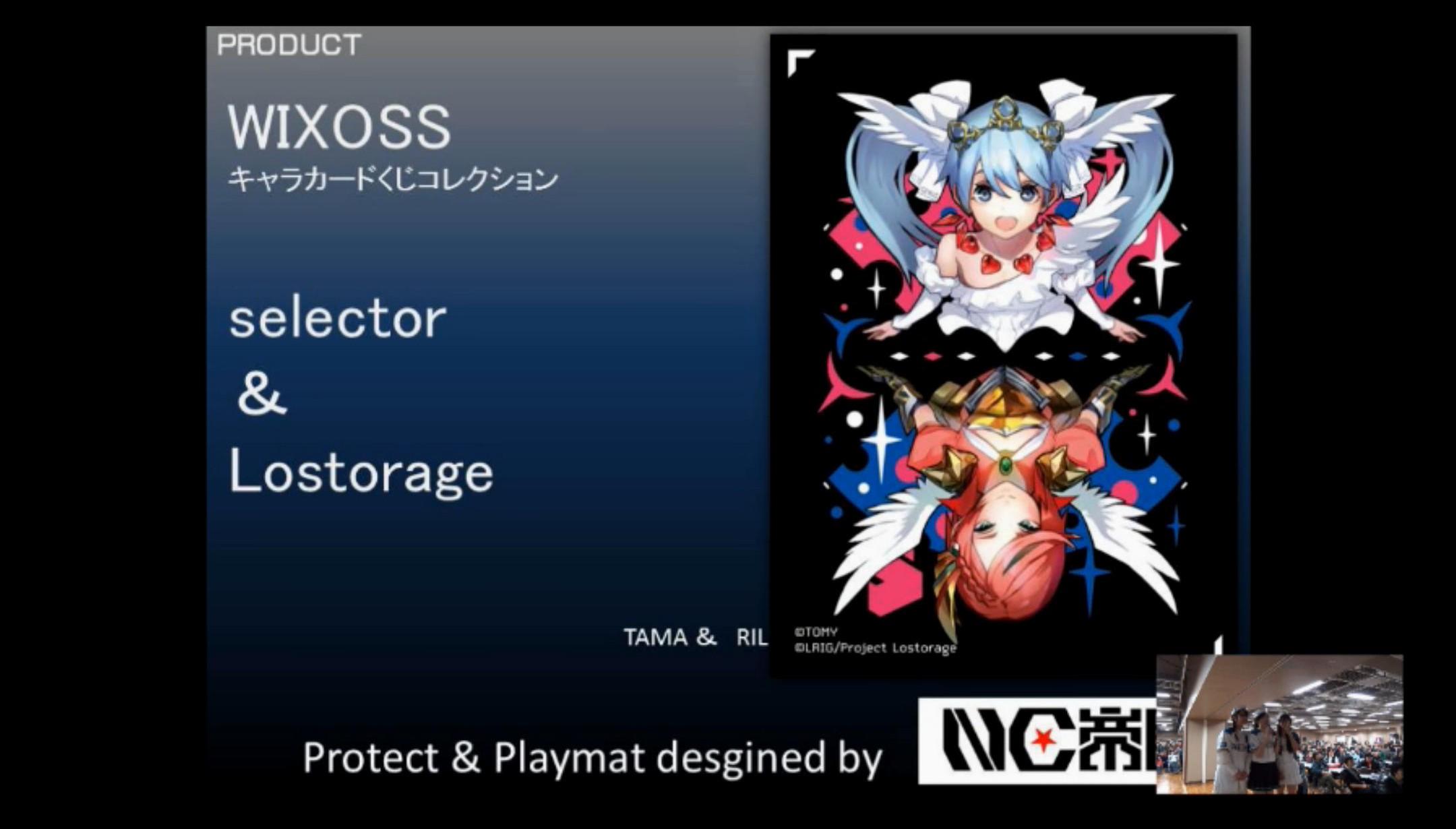 wixoss-live-170408-024.jpg