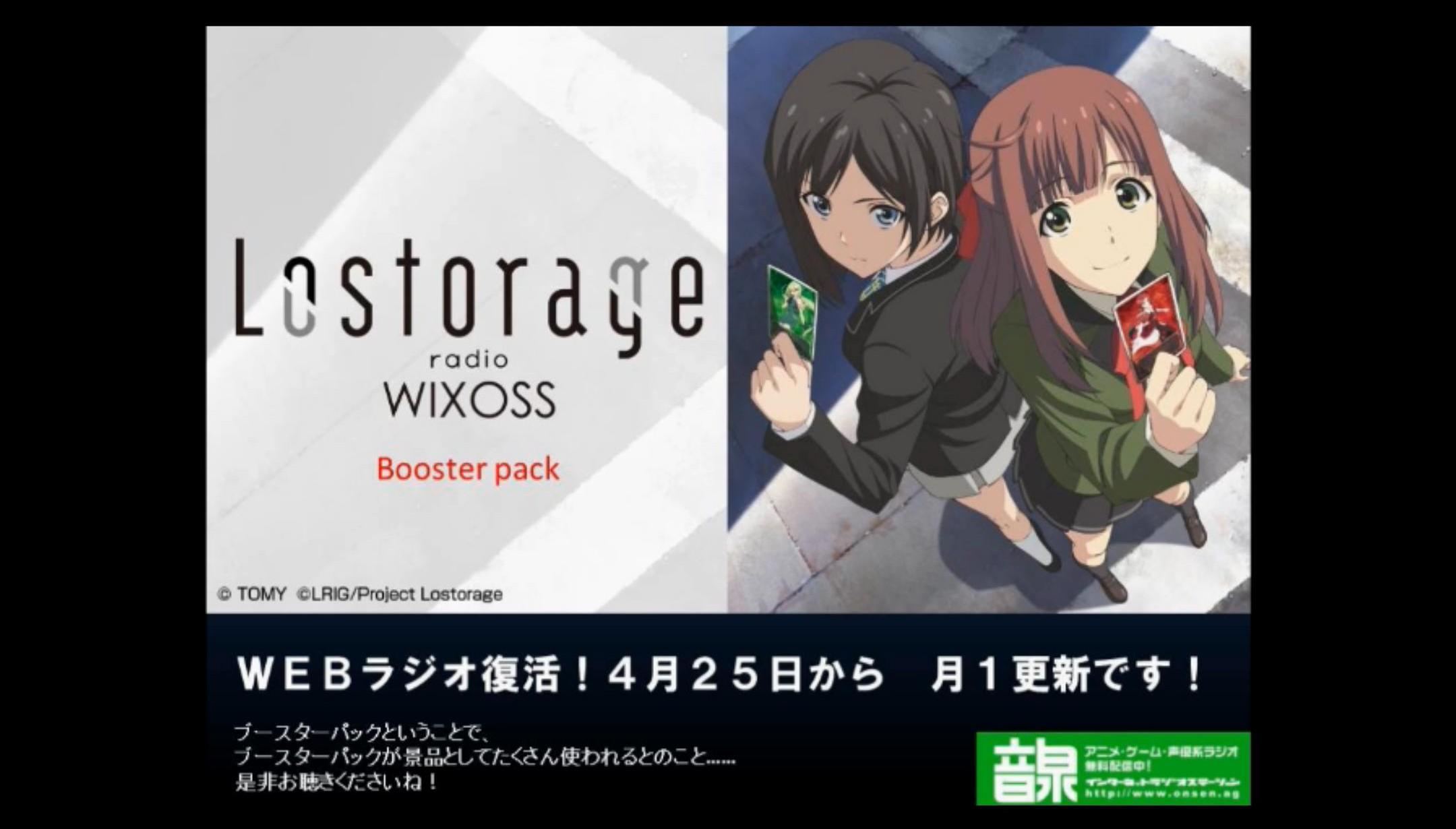 wixoss-live-170408-049.jpg