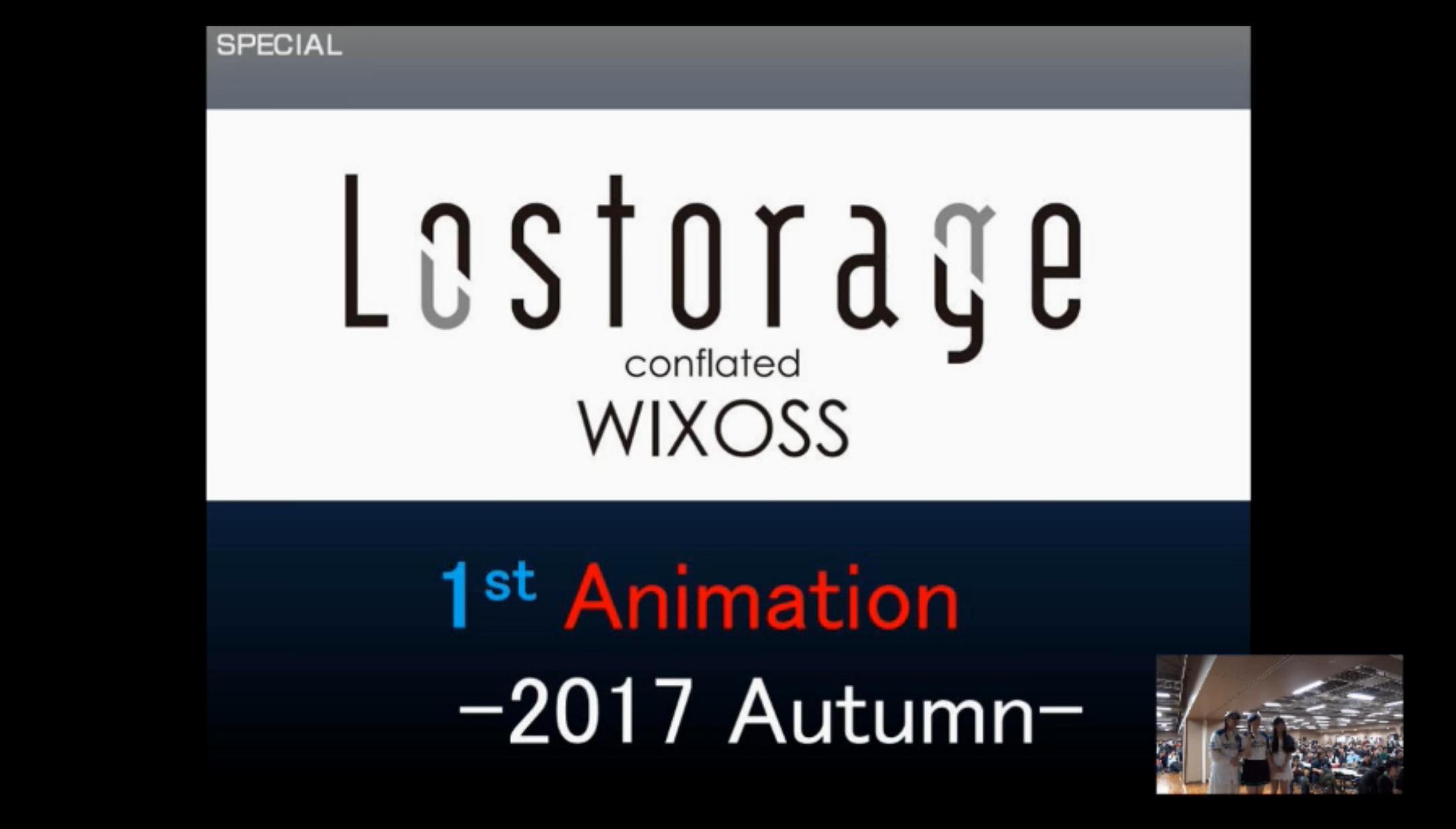wixoss-live-170408-052.jpg