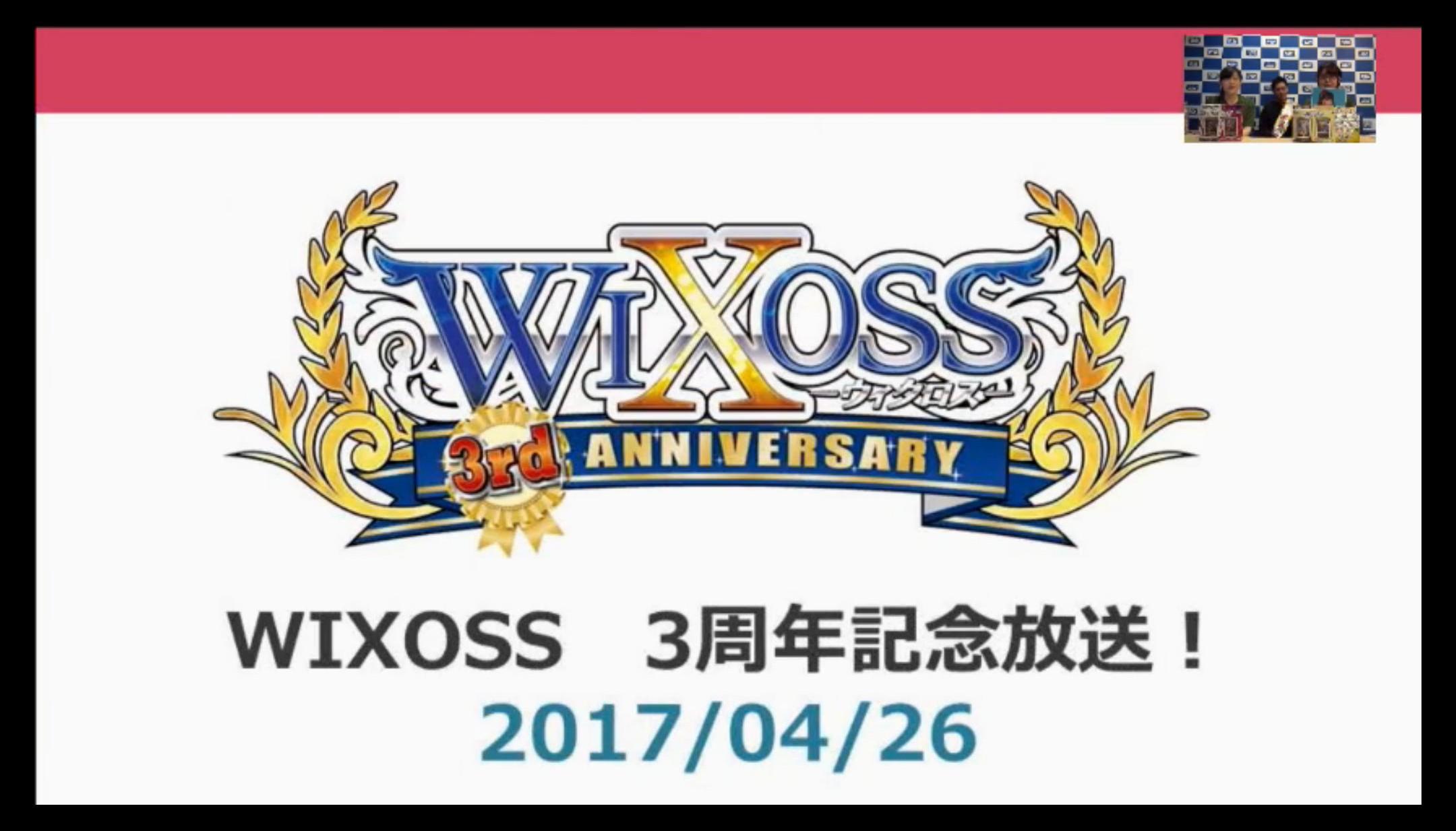 wx-live-170426-000.jpg