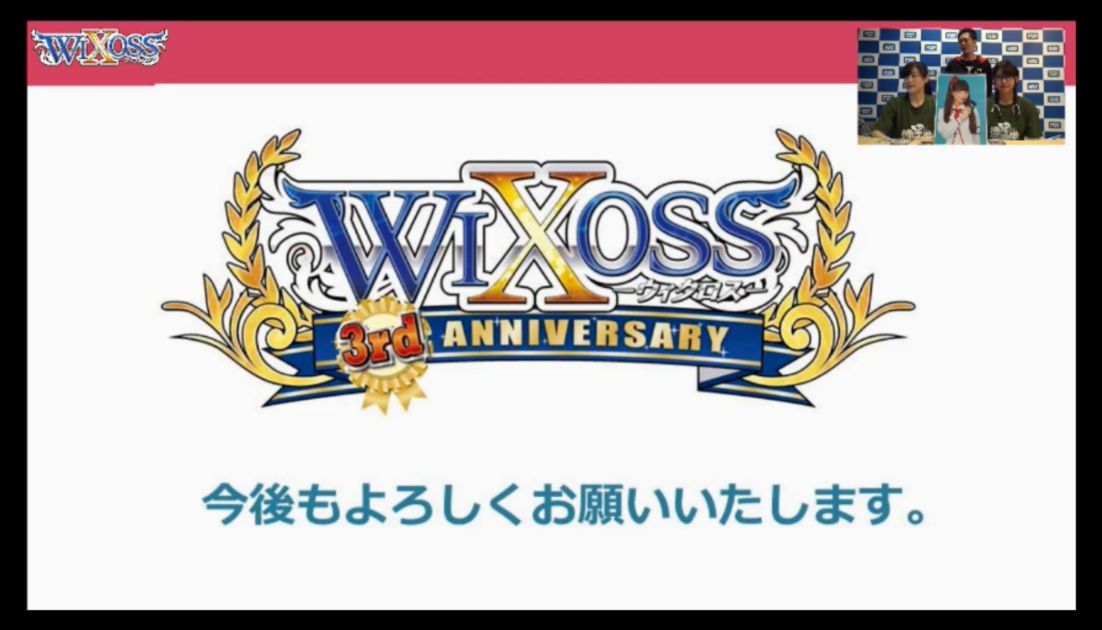 wx-live-170426-048.jpg