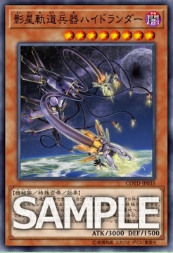 yugioh-code-of-the-duelist-20170322-1.jpg