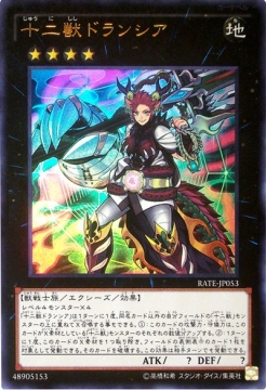 yugioh-forbidden-and-limited-20170321-thumb.jpg