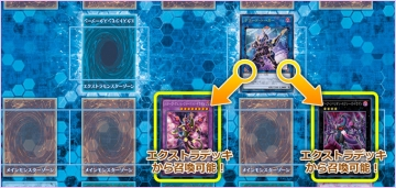 yugioh-master-rule-20170221-4.jpg