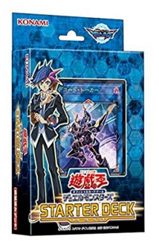 yugioh-st17-box-jacket-20170325.jpeg
