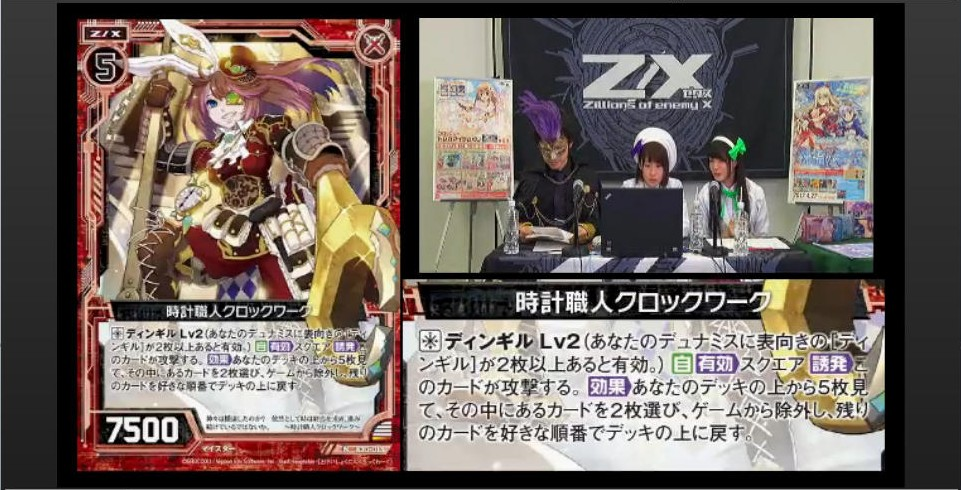 zx-ignition-broadcast-170322-038.jpg