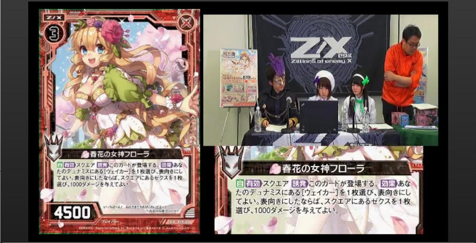 zx-ignition-broadcast-170322-049.jpg