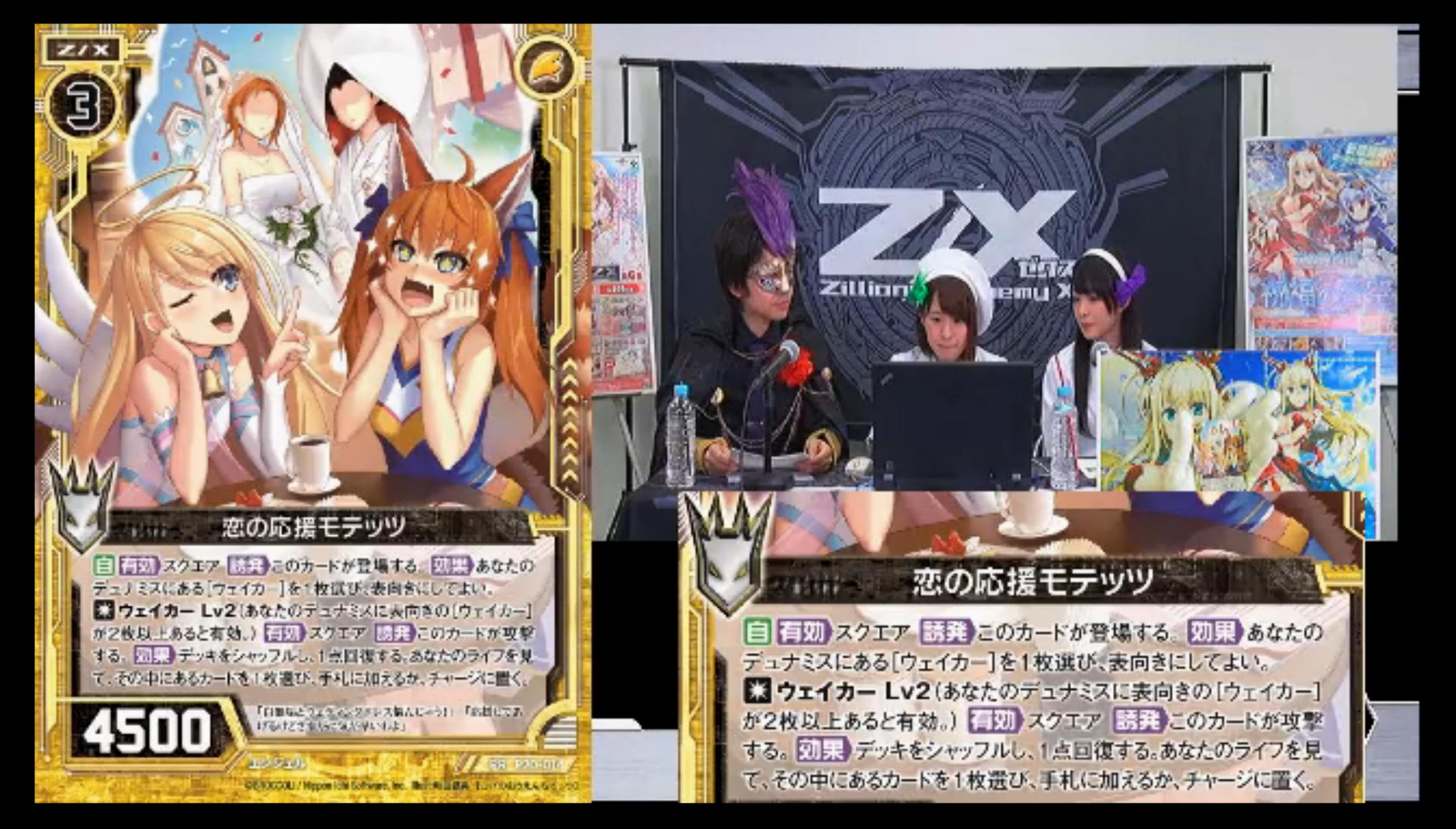 zx-ignition-broadcast-170419-051.jpg