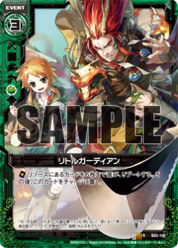 zx-tcg-forbidden-and-limited-20170306-003.png