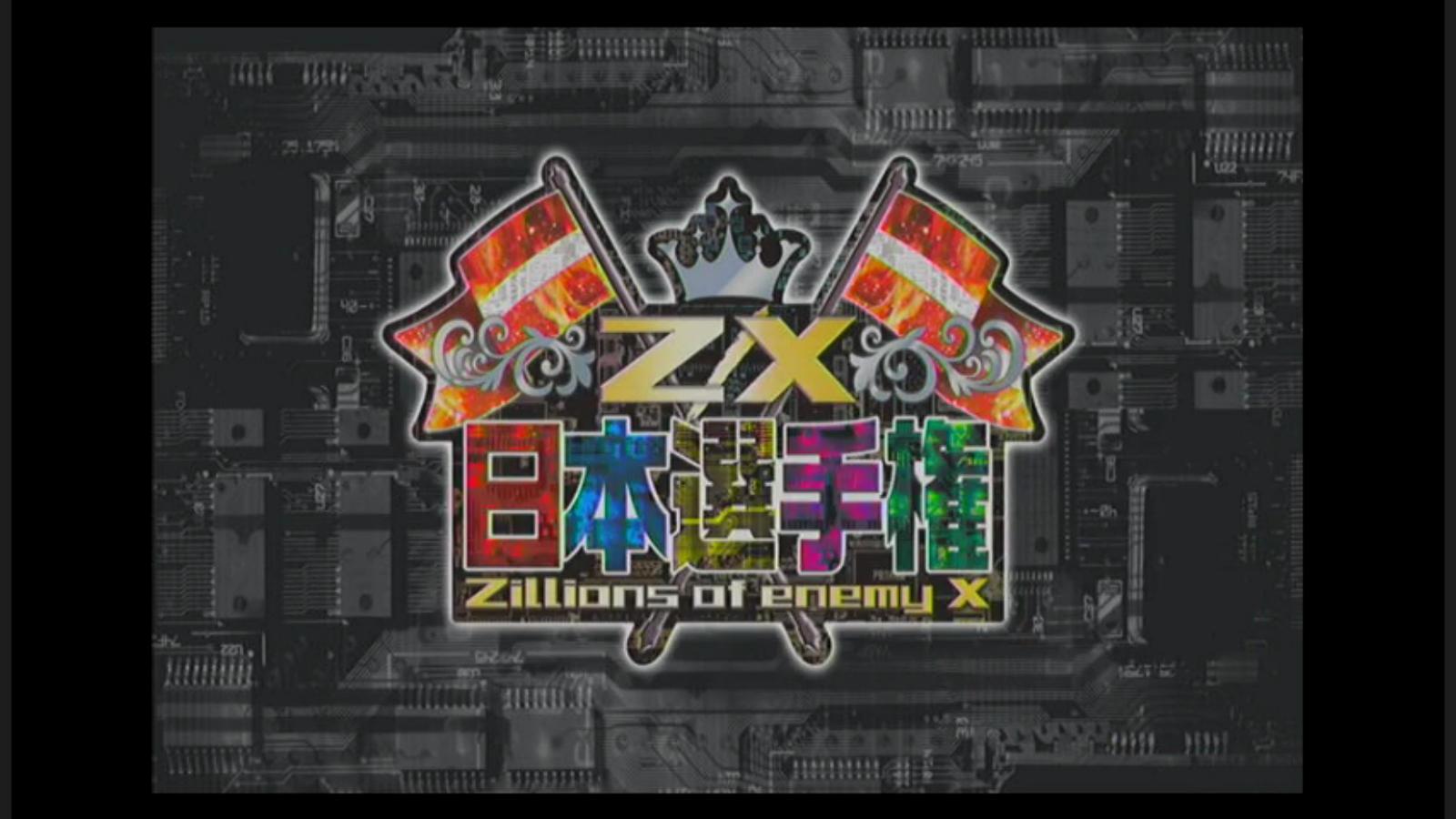 zx-zxtreme-2017spring-20170312-034.jpg