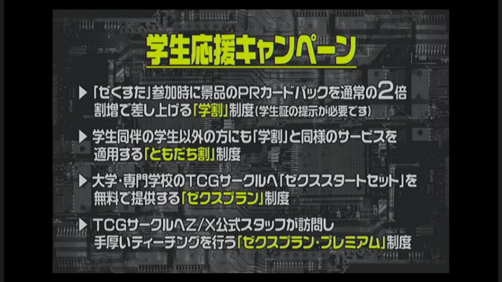 zx-zxtreme-2017spring-20170312-038.jpg