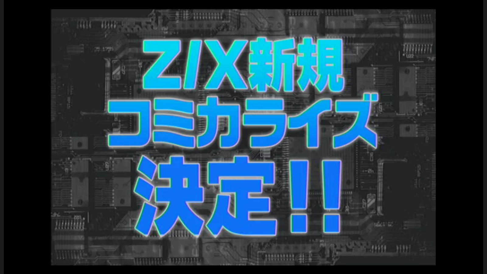 zx-zxtreme-2017spring-20170312-040.jpg