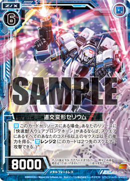 zxtcg-forbidden-and-limited-20170417-001.png