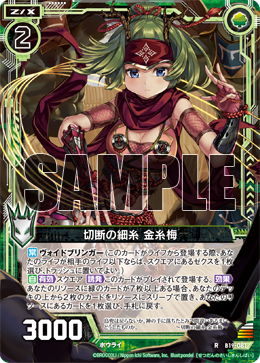 zxtcg-forbidden-and-limited-20170417-004.png