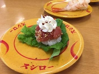 sushiro s