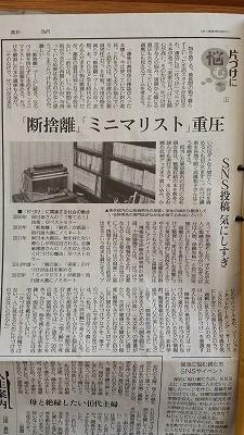 17読売 (3)