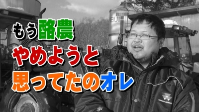 inoguchi-1024x576.jpg