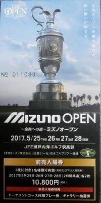 2017mizuno.jpg