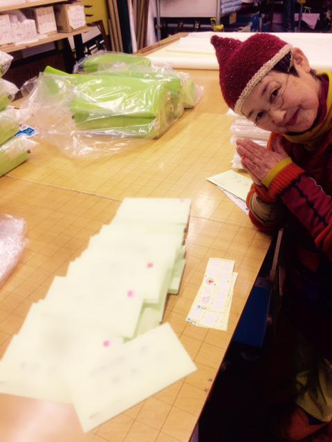 東日本大震災お礼の手紙