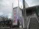 県展が行われている信濃美術館