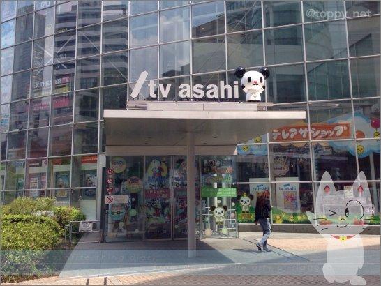 tvasahi.jpg