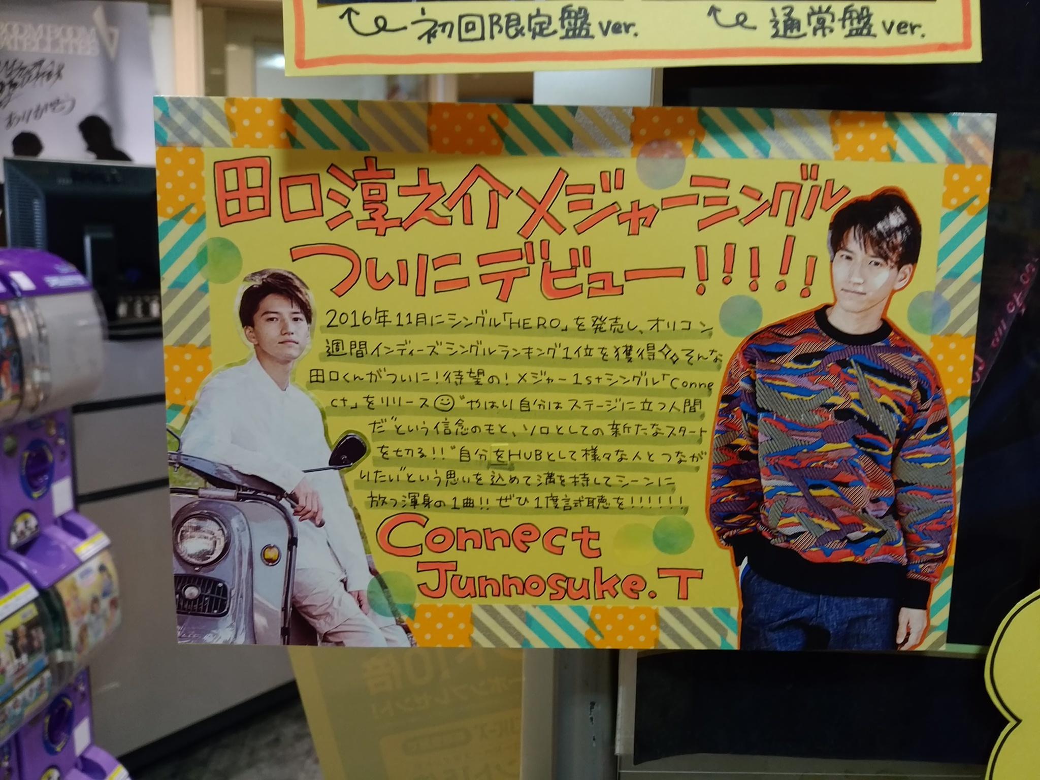 CD川崎②20170409