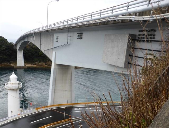 上関大橋5