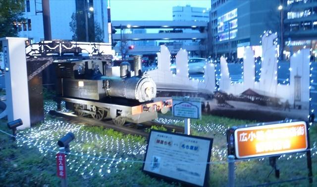 名駅山車のイルミ3