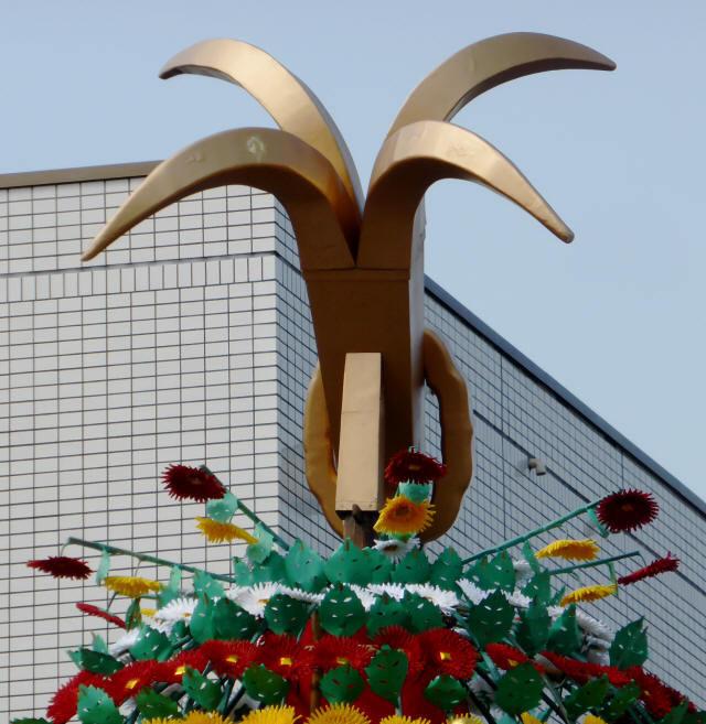 南上野町「錨」6