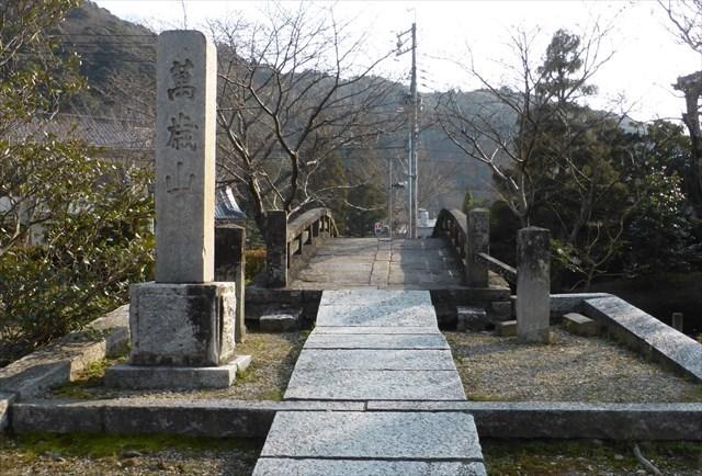 妙義寺太鼓橋1