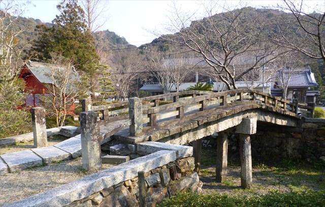 妙義寺太鼓橋4