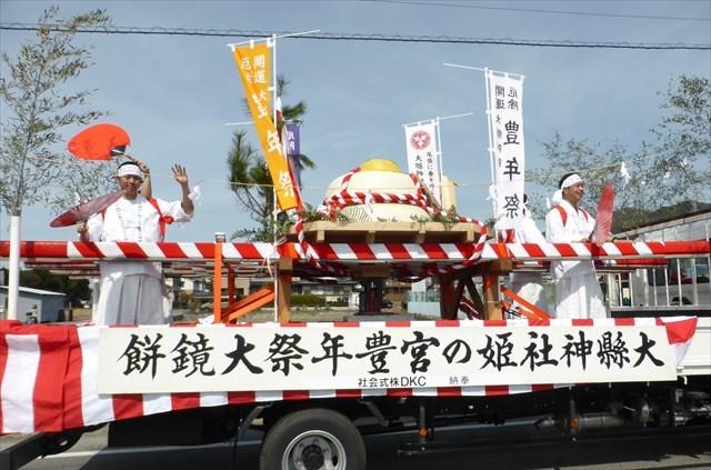 大懸神社豊年祭28