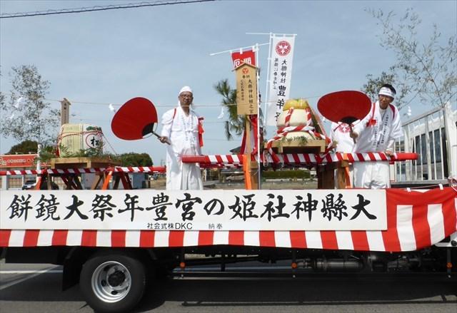 大懸神社豊年祭29
