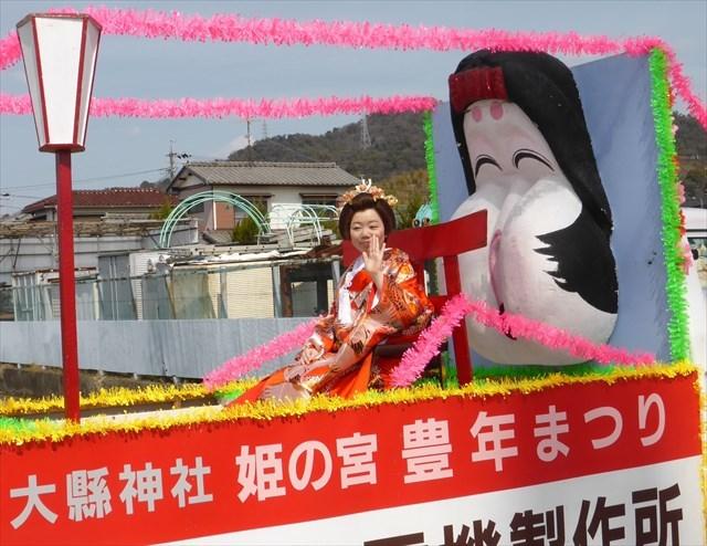 大懸神社豊年祭11