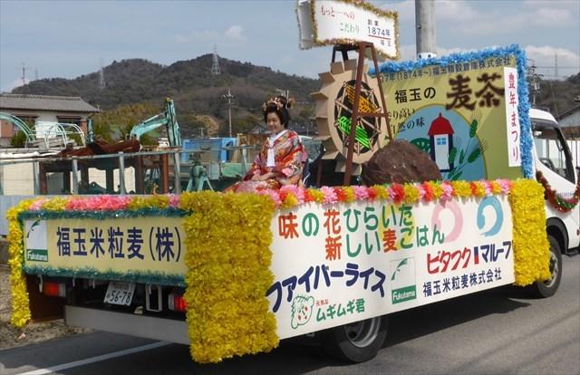 大懸神社豊年祭20