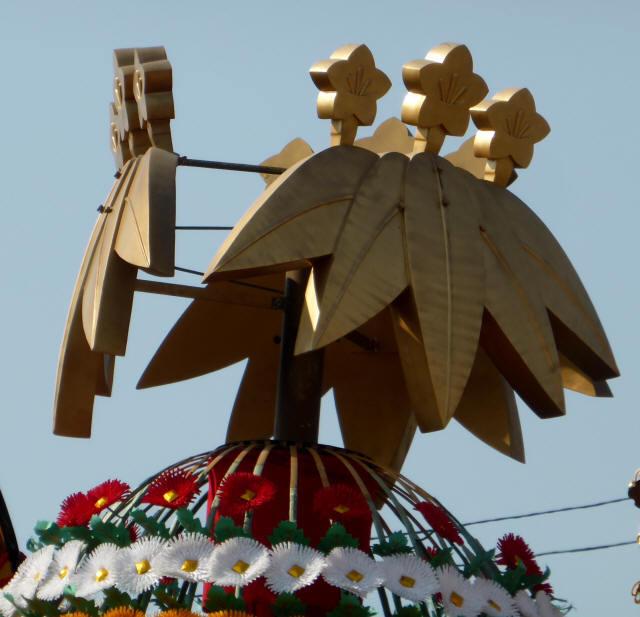 柳町「笹竜胆」5