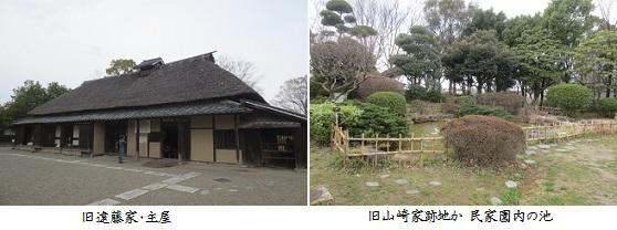 b0406-7 前玉神社-緑道