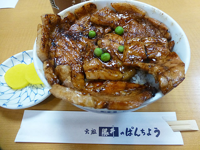 17 4/1 ぱんちょう 松