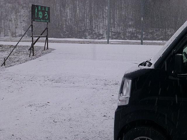 17 4/13 雪