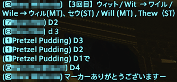 FF14_201702_42.png