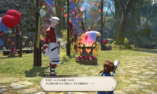 FF14_201702_50.png