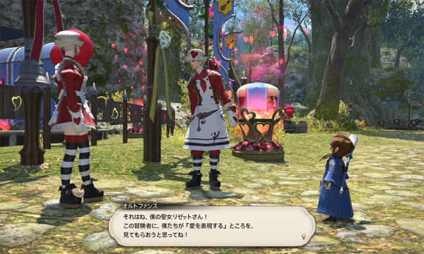 FF14_201702_52.png