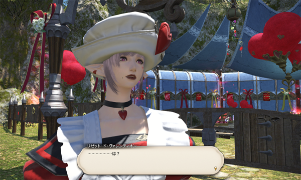 FF14_201702_53.png