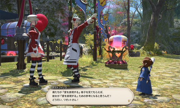 FF14_201702_54.png