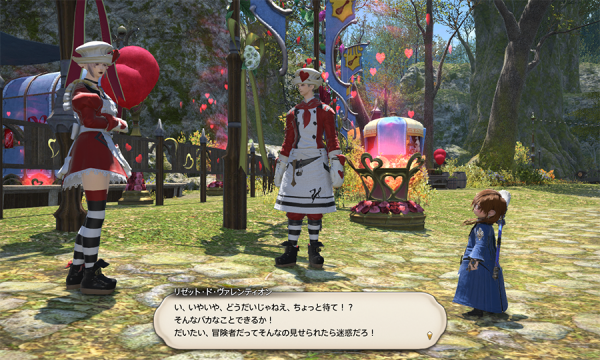 FF14_201702_55.png