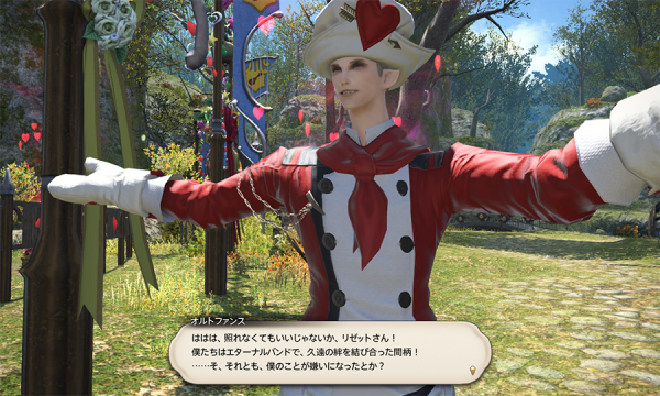 FF14_201702_56.png
