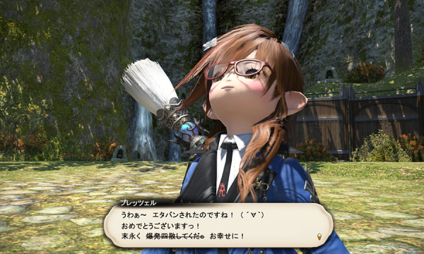 FF14_201702_62.png