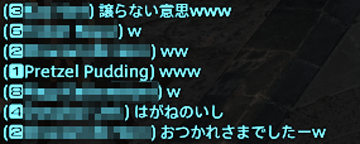 FF14_201702_66.png