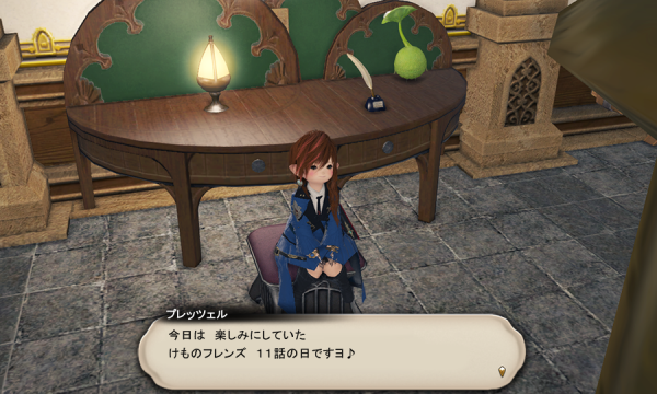 FF14_201703_24.png